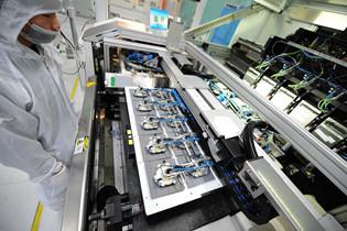 工业和信息化部关于印发《高端智能...