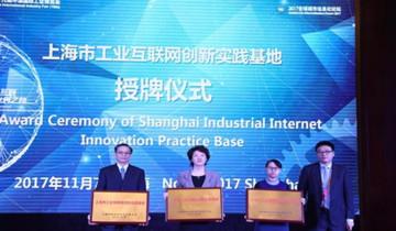 《上海市工业强基专项支持实施细则...
