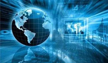 关于第一批智能制造系统解决方案供...