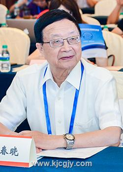 曹春晓-中国科学院院士,中国航发北京航空材料研究院 高级顾问、研究员、博士生导师