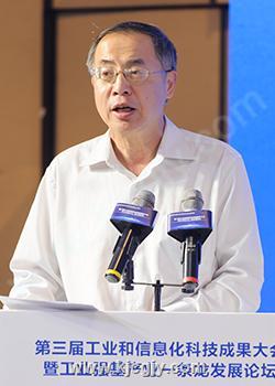 朱宏任-中国企业联合会、中国企业家协会常务副会长兼理事长,工业和信息化部原总工程师